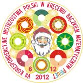 VII Mistrzostwa Polski w Kręceniu Bączkiem Matematycznym PIRUET